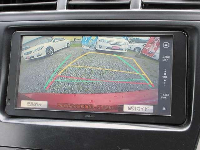 ★バックカメラ★運転席から画面上で安全確認ができます。駐車が苦手な方にもオススメな便利機能です♪