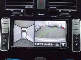 バックカメラの映像です!アラウンドビューモニターなので、クルマを空から見下ろす視点で、スムースな駐車と安全確認をサポートしてくれます♪