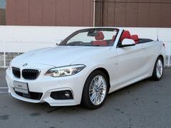 BMW 2シリーズカブリオレ の中古車 220i Mスポーツ 山口県下松市 388.8万円