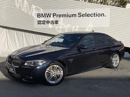 BMW 5シリーズ 523d Mスポーツ ディーゼルターボ プラスPKG純正HDDナビBカメラキセノンETC