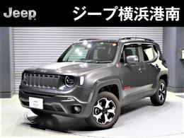 ジープ レネゲード トレイルホーク 4WD 新車保証付き認定中古車純正ナビ 4WD