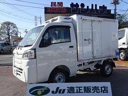 ダイハツ ハイゼットトラック 冷凍車 -25℃設定 省力パック 2コンプ 4枚リーフサス スマアシ LED AT