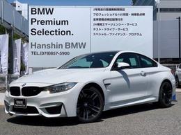 BMW M4クーペ M DCT ドライブロジック 1オーナーMサス黒革LEDライトHDDナビ地デジ