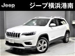 ジープ チェロキー リミテッド 4WD 認定中古車・サンルーフ衝突軽減ブレーキ