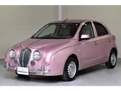光岡自動車 ビュートハッチバック の中古車 なでしこ 12DX 埼玉県さいたま市南区 158.0万円