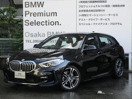 BMW 1シリーズ 118i Mスポーツ DCT 弊社デモカー コンフォート ACC