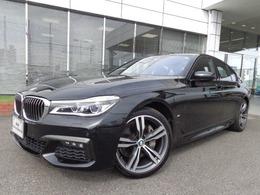 BMW 7シリーズ 740e iパフォーマンス Mスポーツ 20AW黒革ハーマンカードンHi-Fi認定中古車