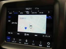 メーカーマルチナビを装備でロングドライブも快適です。フルセグTV視聴可能!