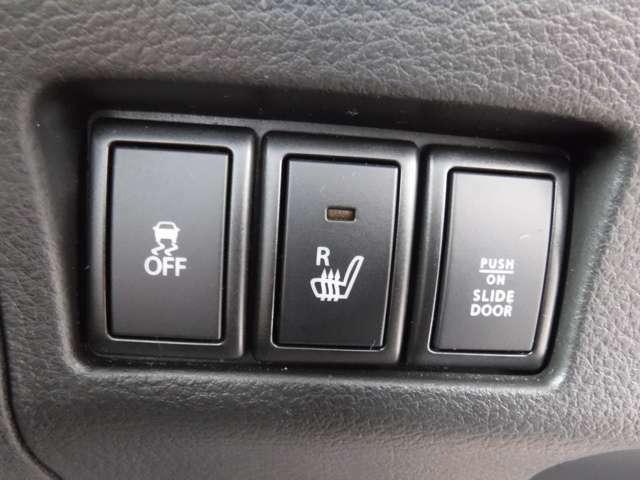 スピンを防ぐ横滑り防止装置・運転席シートヒーター