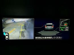 【サイドビューモニター】【後退時ブレーキアシスト(RAB)】後退時、車両後方のセンサーで障害物があれば教えてくれます!