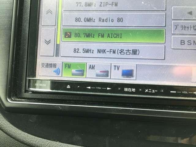 ☆CD/ワンセグTV☆