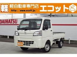ダイハツ ハイゼットトラック 660 スタンダード 3方開 4WD パートタイム4WD FMAMラジオ ABS
