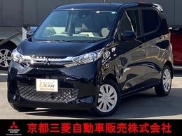 三菱 eKワゴン 660 G 元試乗車 全周囲カメラ ナビ テレビ