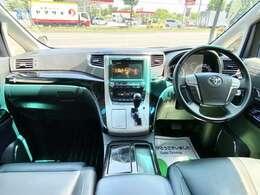 当社ホームページはコチラからどうぞ! 【 http://www.effect-car.jp/ 】 当社の魅力がたっぷり詰まったホームページです。ぜひ一度ご拝見下さいませ!