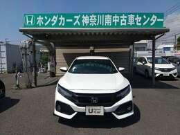 当社は国道129号線平塚四之宮交差点の交番の隣HondaCars神奈川南平塚店です。