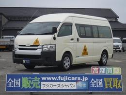 トヨタ ハイエースコミューター 3.0DT園児バス大人4人幼児18人乗り