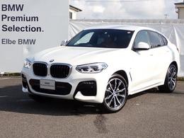 BMW X4 xドライブ20d Mスポーツ ディーゼルターボ 4WD 20インチハーマンカードン茶革電動HUD