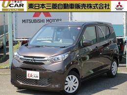 三菱 eKワゴン 660 G 純正ナビ&ドラレコ MI-PILOT 社有車