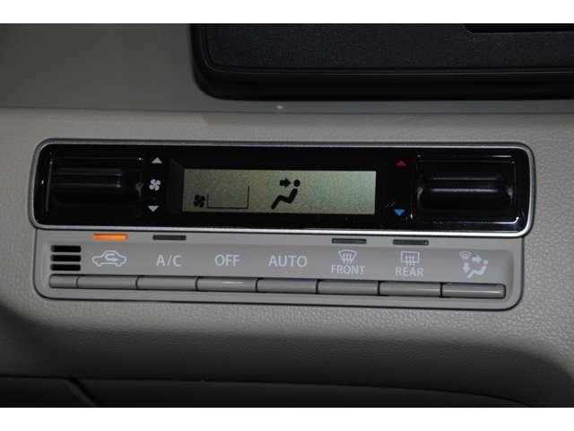 【オートエアコン】室内の温度管理を自動でしてくれる優れものです!