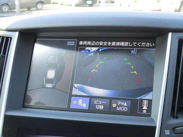 メーカーナビ装備!360度見えて安心安全に車庫入れしていただけるアラウンドビューモニター装備!