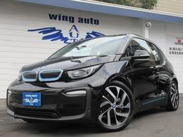 BMW i3 スイート レンジエクステンダー装備車 モカ革 後期 ACC LEDヘッドライト