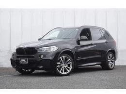 BMW X5 xドライブ 35d Mスポーツ 4WD 認定中古車 1オナ 黒レザー SR 20AW