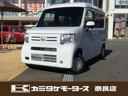 ホンダ N-VAN 660 L ホンダセンシング 純正バックカメラ/キーレス/両側スライド