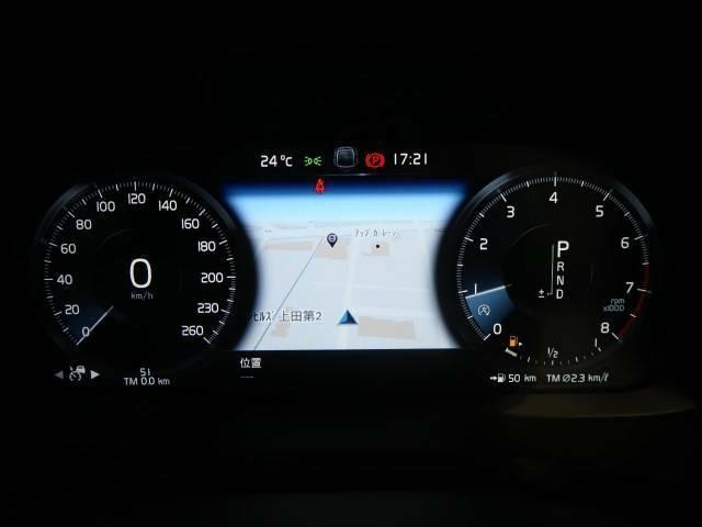 ◆LKA(レーンキーピングエイド)カメラセンサーが走行車線を認識し車線を逸脱しそうになると必要に応じてステアリングを穏やかに修正。ステアリングが振動して、ドライバーに警告致します。