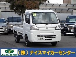 ダイハツ ハイゼットトラック 660 スタンダード 3方開 ETC