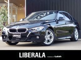 BMW 3シリーズ 320d Mスポーツ ACC バックカメラ BT コンフォートアクセス