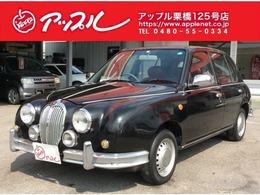 光岡自動車 ビュート 1.3 レザーシート オートマ車 エアバッグ