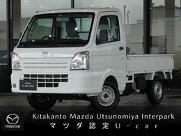 マツダ スクラムトラック 660 KC エアコン・パワステ 農繁 4WD 試乗車・走行32km・禁煙車