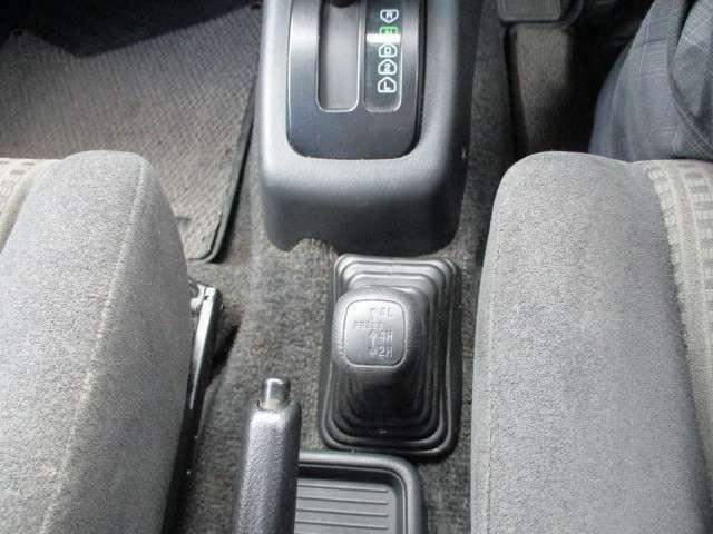 4WD AT!