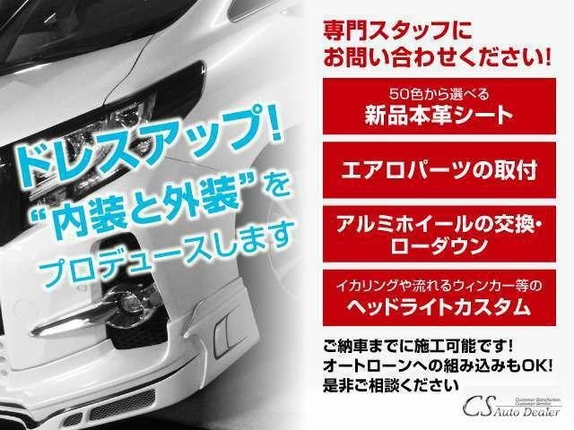 Aプラン画像:新品アルミ、新品タイヤ、新品エアロ、ローダウンキット装着可能です!!