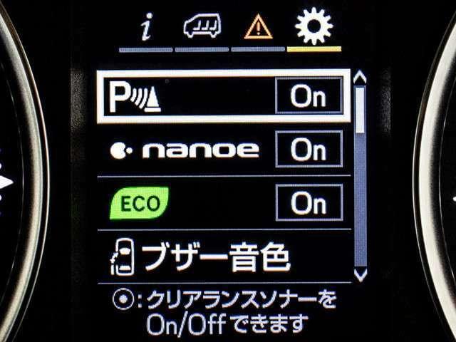 稀少プリクラッシュセーフティ―システム搭載車!先行車だけではなく歩行者まで検知して高速域でも衝突回避や被害軽減をサポート!