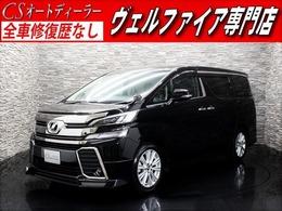トヨタ ヴェルファイア 2.5 Z Aエディション 黒本革 禁煙車 アドレーションエアロ