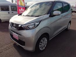 日産 デイズ 660 S 純正ナビ・TV・衝突軽減ブレーキ・保証書
