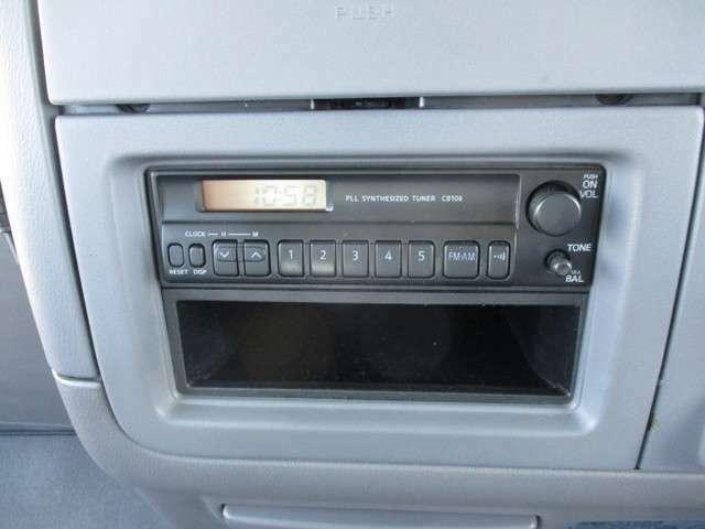 AMFMラジオ