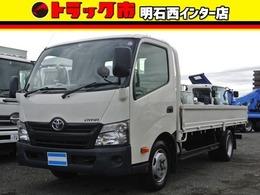 トヨタ ダイナ 平ボディー 積載量2t ワイド ロング 全低床