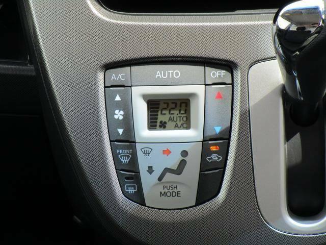 オートエアコンが付いてますので、室内も快適です。