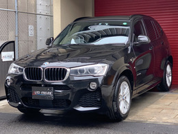 BMW X3 xドライブ20d Mスポーツ ディーゼルターボ 4WD 後期型 ACC 360°カメラ Bluetooth