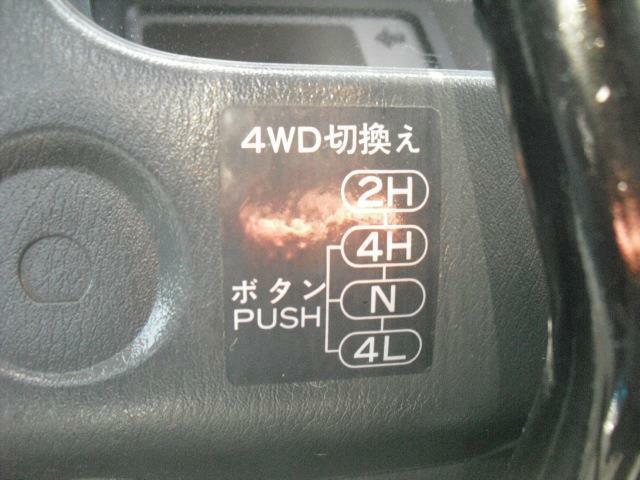 4WDはローレンジモードも装備で安心です