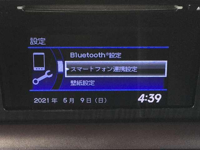 スマートフォン連携ディスプレイオーディオです!