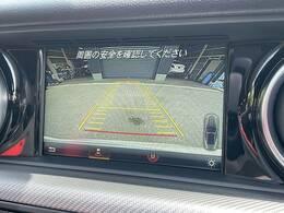 【バックカメラ】装備で駐車が苦手な方も安心です!