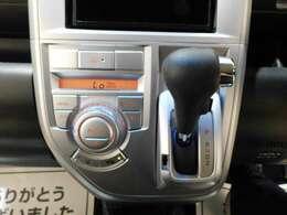 エアコンはオートエアコンを装備 簡単な操作で快適な空間が保たれます. 燃費向上にも役立ちます。