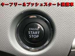 純正のキーフリー&プッシュスタート付でキーを取り出さずにエンジン始動やドアロックの開閉ができます