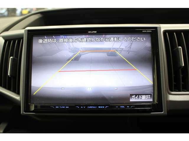 イクリプス(AVN-ZX03L) バックカメラ付で車庫入れや縦列駐車も楽々です