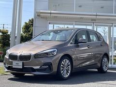 BMW 2シリーズアクティブツアラー の中古車 218d ラグジュアリー 静岡県焼津市 328.0万円