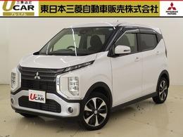 三菱 eKクロス 660 T 4WD サポカーS 先進安全パッケージ