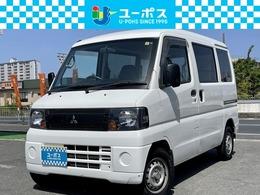 三菱 ミニキャブバン 660 CS ハイルーフ ETC・Wエアバッグ・ユーザー買取車